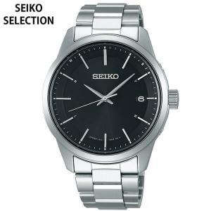 先行予約受付中 セイコーセレクション SEIKO セイコー 電波ソーラー SBTM255 メンズ 腕時計 レビュー7年保証 国内正規品 ブラック 銀 シルバー メタル tokeiten