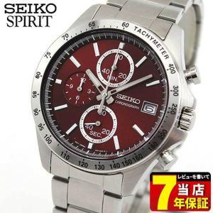 ポイント最大27倍 レビュー7年保証 セイコー スピリット 腕時計 SEIKO SPIRITメンズ クロノグラフ クオーツ SBTR001 国内正規品 レッド シルバー バンド|tokeiten