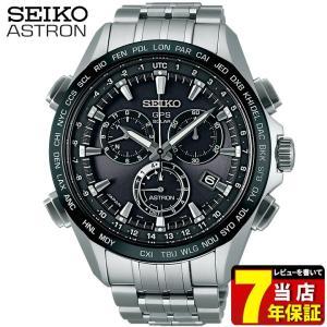 ポイント最大26倍 7年保証 SEIKO ASTRON セイコー アストロン 8x ソーラーGPS電波時計 クロノグラフ SBXB003 メンズ 国内正規品 腕時計 ソーラー電波 チタン|tokeiten