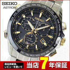 7年保証 SEIKO ASTRON ソーラー GPS電波時計 SBXB007 メンズ クロノグラフ 国内正規品 腕時計 電波 チタン 黒 ブラック 金 ゴールド|tokeiten