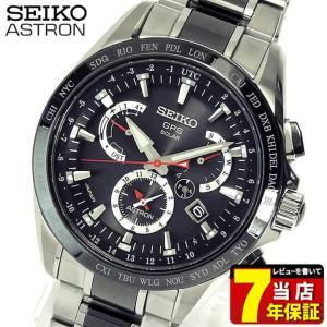 ポイント最大26倍 SEIKO ASTRON セイコー アストロン SBXB041 メンズ 国内正規品 デュアルタイム チタン GPSソーラー 衛星電波 腕時計|tokeiten