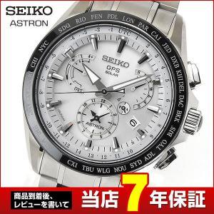 SEIKO ASTRON セイコー アストロン 8x SBXB047 メンズ 国内正規品 チタン GPSソーラー 衛星電波 腕時計 tokeiten
