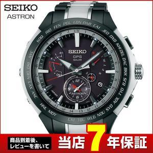 ノベルティ付 ポイント最大30倍 レビュー7年保証 SEIKO ASTRON セイコー アストロン 8x メンズ 腕時計 ソーラー 衛星電波時計 黒 ブラック SBXB071|tokeiten