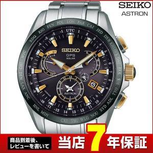 ノベルティ付 ポイント最大30倍 レビュー7年保証 SEIKO ASTRON セイコー アストロン 8x ソーラーGPS衛星電波 SBXB073 国内正規品 メンズ 腕時計 チタン|tokeiten