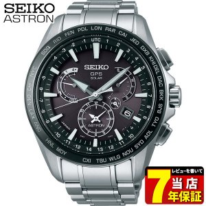 ポイント最大26倍 SEIKO ASTRON セイコー アストロン 8x ソーラーGPS衛星電波 SBXB077 国内正規品 メンズ 腕時計 黒 ブラック|tokeiten