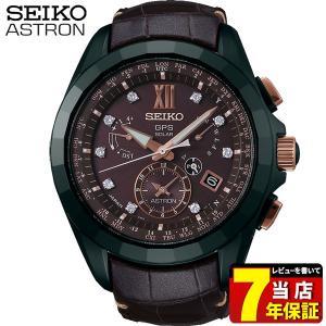 ノベルティ付 ポイント最大30倍 SEIKO ASTRON セイコー アストロン 8x ソーラーGPS衛星電波 デュアルタイム SBXB083 国内正規品 腕時計 クロコダイル|tokeiten