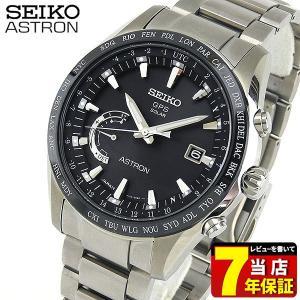 ノベルティ付 ポイント最大30倍 SEIKO ASTRON セイコー アストロン 8x ソーラーGPS衛星電波 SBXB085 国内正規品 デュアルタイム 腕時計 チタン|tokeiten