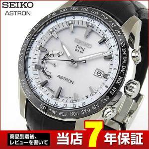 SEIKO ASTRON セイコー アストロン 8x ソーラーGPS衛星電波 SBXB093 国内正規品 腕時計 黒 ブラック クロコ tokeiten
