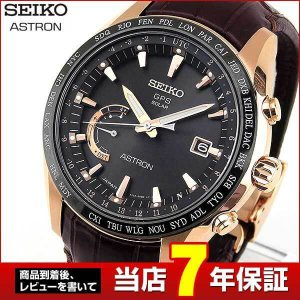 SEIKO ASTRON セイコー アストロン 8x ソーラーGPS衛星電波 SBXB096 国内正規品 腕時計 黒 ブラック クロコ tokeiten