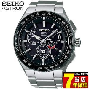 ノベルティ付 ポイント最大22倍 SEIKO ASTRON セイコー アストロン 8x ソーラーGPS衛星電波 SBXB123 国内正規品 メンズ 腕時計 ブラック チタン