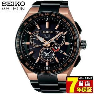 先着1,000円OFFクーポン タンブラー付 SEIKO ASTRON セイコー アストロン 8x ソーラー電波 SBXB126 国内正規品 メンズ 腕時計 ピンクゴールド チタン|tokeiten