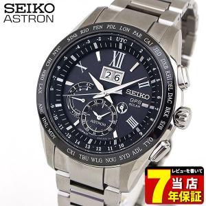 ノベルティ付 ポイント最大30倍 ASTRON アストロン SEIKO セイコー SBXB137 8X ビッグデイト メンズ 腕時計 国内正規品 黒 ブラック 銀 シルバー チタン メタル|tokeiten