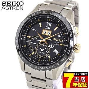 ASTRON アストロン SEIKO セイコー SBXB139 8X ビッグデイト メンズ 腕時計 国内正規品 黒 ブラック 金 ゴールド チタン メタル tokeiten