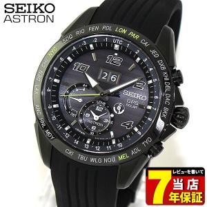 ASTRON アストロン SEIKO セイコー ソーラーGPS衛星電波 SBXB143 ノバク・ジョコビッチ 限定モデル メンズ 腕時計 国内正規品 ブラック イエロー|tokeiten