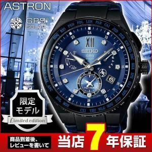 ASTRON アストロン SEIKO セイコー ソーラーGPS衛星電波 SBXB157 限定モデル メンズ 腕時計 クロコダイル 国内正規品 ブラック ブルー|tokeiten