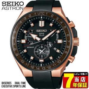 タンブラー付 アストロン SEIKO セイコー ソーラーGPS衛星電波 SBXB170 エグゼクティブスポーツライン 8X メンズ 腕時計 国内正規品 ブラック ローズゴールド|tokeiten