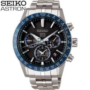 先着1,000円OFFクーポン タンブラー付 ASTRON SEIKO ソーラーGPS衛星電波 SBXC001 メンズ 腕時計 国内正規品 ブルー チタン|tokeiten