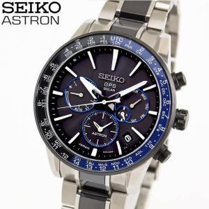 先着1,000円OFFクーポン タンブラー付 SEIKO ソーラーGPS衛星電波 SBXC009 メンズ 腕時計 国内正規品 ブラック チタン メタル|tokeiten
