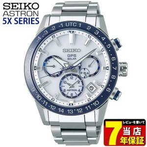 タンブラー付 ASTRON アストロン SEIKO セイコー ソーラーGPS衛星電波 SBXC013 5x メンズ 腕時計 26日まで最大25倍 国内正規品 白 ホワイト メタル tokeiten