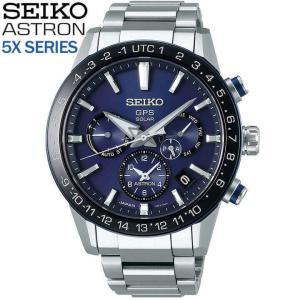 先着1,000円OFFクーポン タンブラー付 ASTRON アストロン SEIKO セイコー ソーラーGPS衛星電波 SBXC015 5x メンズ 腕時計 国内正規品 黒 ブラック メタル|tokeiten
