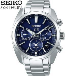 先行予約受付中 SEIKO セイコー ASTRON アストロン SBXC019 ソーラーGPS衛星電波修正 メンズ 腕時計 レビュー7年保証 国内正規品 青 ブルー 銀 シルバー メタル|tokeiten