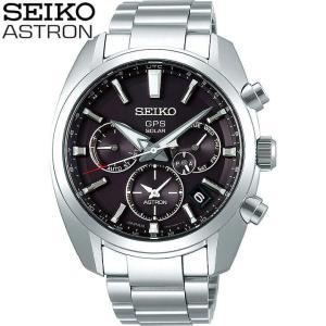 先行予約受付中 SEIKO セイコー ASTRON アストロン SBXC021 ソーラーGPS衛星電波修正 メンズ 腕時計 国内正規品 黒 ブラック 銀 シルバー メタル|tokeiten