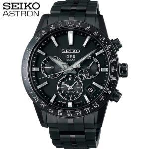 タンブラー付 ASTRON アストロン SEIKO セイコー ソーラーGPS衛星電波修正 デュアルタイム メンズ 腕時計 SBXC037 国内正規品 ブラック チタン|tokeiten