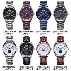 先着300円OFFクーポン SCORPION スコーピオン SP3326 ムーンフェイズ メンズ 腕時計 正規品 黒 ブラック 白 ホワイト 銀 シルバー 革ベルト レザー メタル|tokeiten|02