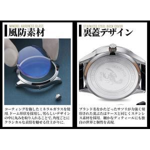 先着300円OFFクーポン SCORPION スコーピオン SP3326 ムーンフェイズ メンズ 腕時計 正規品 黒 ブラック 白 ホワイト 銀 シルバー 革ベルト レザー メタル|tokeiten|04