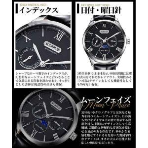 先着300円OFFクーポン SCORPION スコーピオン SP3326 ムーンフェイズ メンズ 腕時計 正規品 黒 ブラック 白 ホワイト 銀 シルバー 革ベルト レザー メタル|tokeiten|05