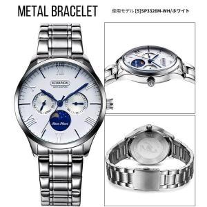先着300円OFFクーポン SCORPION スコーピオン SP3326 ムーンフェイズ メンズ 腕時計 正規品 黒 ブラック 白 ホワイト 銀 シルバー 革ベルト レザー メタル|tokeiten|06