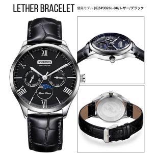 先着300円OFFクーポン SCORPION スコーピオン SP3326 ムーンフェイズ メンズ 腕時計 正規品 黒 ブラック 白 ホワイト 銀 シルバー 革ベルト レザー メタル|tokeiten|07
