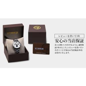 先着300円OFFクーポン SCORPION スコーピオン SP3326 ムーンフェイズ メンズ 腕時計 正規品 黒 ブラック 白 ホワイト 銀 シルバー 革ベルト レザー メタル|tokeiten|08