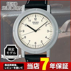 先行予約受付中 セイコーセレクション SEIKO SCXP107 限定モデル メンズ 腕時計 レビュー7年保証 国内正規品 ブラック アイボリー 革ベルト レザー tokeiten