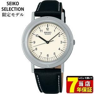 先行予約受付中 セイコーセレクション SEIKO セイコー SCXP117 限定モデル レディース 腕時計 レビュー7年保証 国内正規品 ブラック アイボリー 革ベルト レザー tokeiten