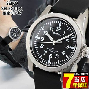 SEIKO セイコー セレクション SCXP155 限定モデル SUSデザイン復刻モデル メンズ 腕時計 国内正規品 黒 ブラック シリコン tokeiten