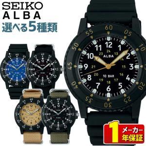 ポイント最大6倍 ネコポス送料無料 ALBA アルバ SEIKO セイコー メンズ 腕時計 黒 ブラ...