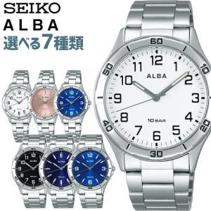 ポイント最大6倍 ALBA アルバ クオーツ SEIKO セイコー メンズ レディース 腕時計 黒 ...