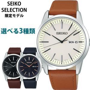 SELECTION セレクション SEIKO ソーラー メンズ 腕時計 黒 ブラック 茶 ブラウン ベージュ 牛皮革 カーフ 国内正規品|tokeiten