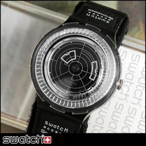 スウォッチ swatch 腕時計 ユニセックス メンズ レディース RADIO-ZONE SHB105|tokeiten