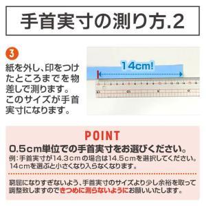 腕時計 バンドサイズ調整サービス|tokeiten|04