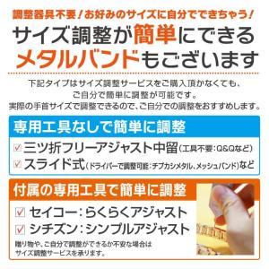腕時計 バンドサイズ調整サービス|tokeiten|06