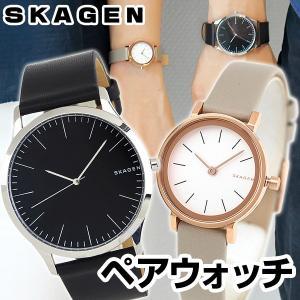 SKAGEN スカーゲン  SKW6329 SKW2494 アナログ ペアウオッチ 腕時計 メンズ レディース 海外モデル 黒 ブラック 白 ホワイト ベージュ 革ベルト レザー|tokeiten
