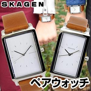 SKAGEN スカーゲン SKW6289 SKW2464 ペアウォッチ アナログ メンズ レディース 海外モデル 茶 ブラウン 銀 シルバー 革ベルト レザー|tokeiten