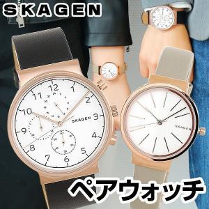 SKAGEN スカーゲン SKW6371 SKW2481 ペアウォッチ アナログ メンズ レディース 海外モデル 黒 ブラック ベージュ 金 ローズゴールド 革ベルト レザー|tokeiten