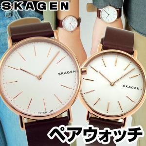 SKAGEN スカーゲン SKW8200 SKW8600 ペアウォッチ アナログ メンズ レディース 海外モデル 茶 ブラウン ホワイト 革ベルト レザー|tokeiten