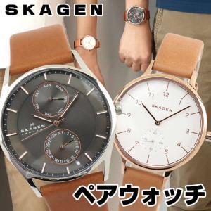 ペアウォッチ SKAGEN スカーゲン SKW6086 SKW2405 メンズ レディース 腕時計 アナログ 茶 ブラウン ホワイト グレー カップル 誕生日プレゼント 男性 女性|tokeiten