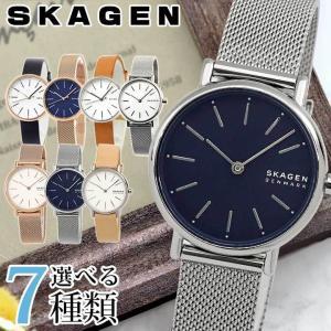BOX訳あり SKAGEN スカーゲン レディース 腕時計 レザー ネイビー シルバー ブラウン SKW2592 SKW2593 SKW2594 SKW2692 海外モデル|tokeiten