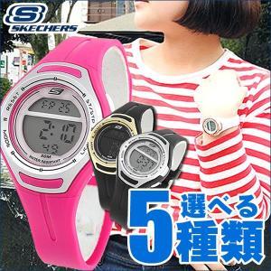 Skechers スケッチャーズ 海外モデル 選べる5種類 デジタル レディース 女性用 腕時計 黒 ブラック 白 ホワイト ピンク ランニング スポーツ|tokeiten