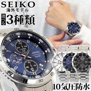 SEIKO セイコー クロノグラフ カレンダー アナログ メンズ 腕時計 海外モデル 黒 ブラック 白 ホワイト 青 ネイビー シルバー メタル|tokeiten